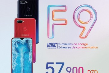 "<span class=""entry-title-primary"">OPPO F9 متوفر في الجزائر بسعر 57900.00 دج فقط</span> <span class=""entry-subtitle"">إطلاقOPPO F9 بتكنولوجيا VOOC Flash Charge وتصميم بألوان مدرجة</span>"